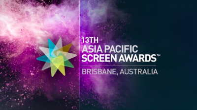 MPA APSA Academy Film Fund – 13th Asia Pacific Screen Awards