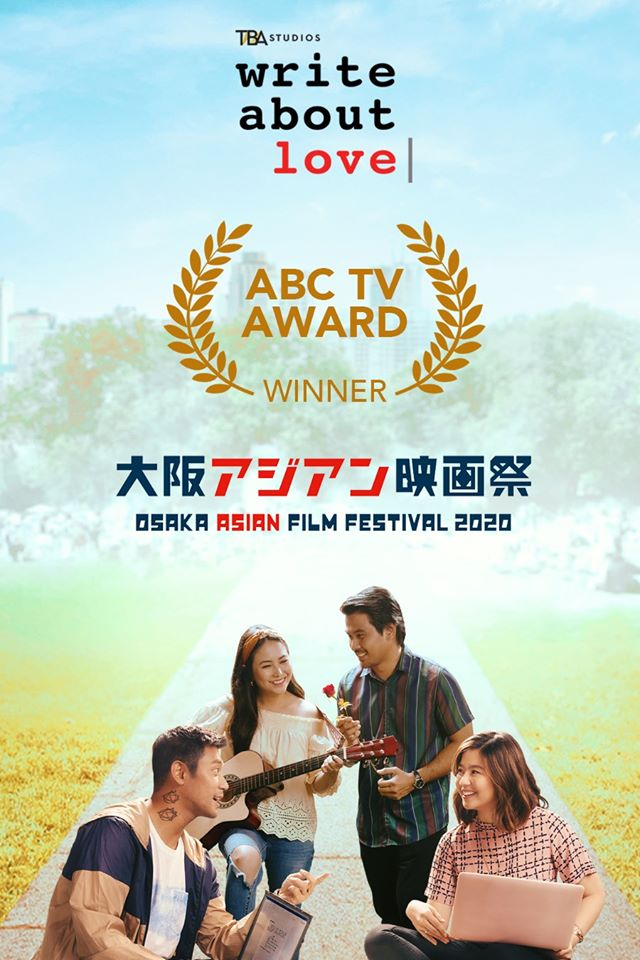 Write About Love wins in Osaka filmfest